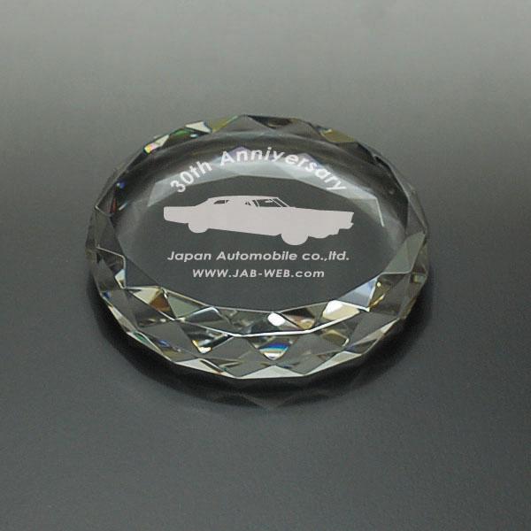 卒業記念のダイヤカットφ80