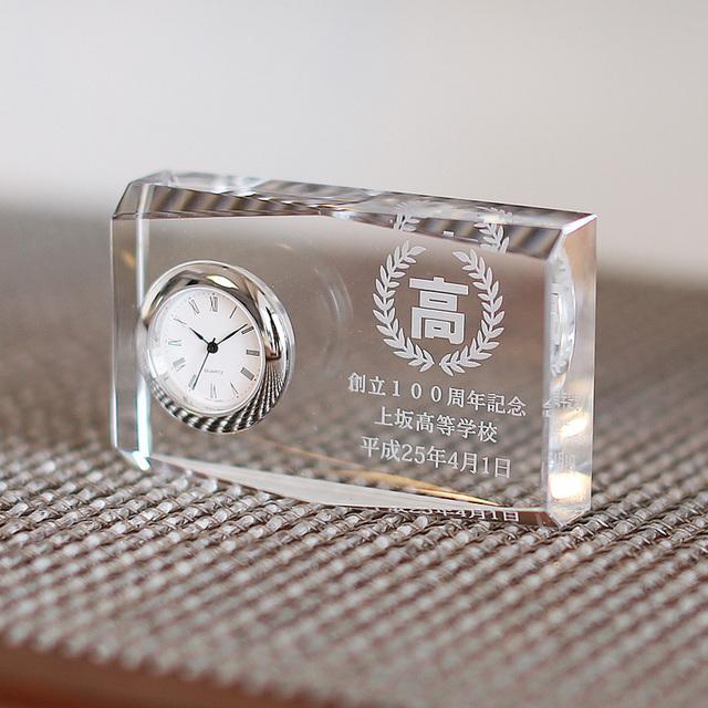 周年記念のクリスタル時計 8cm