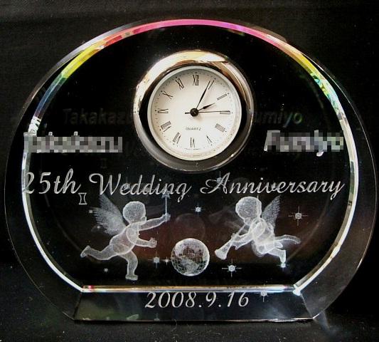 加工例 銀婚式のお祝い