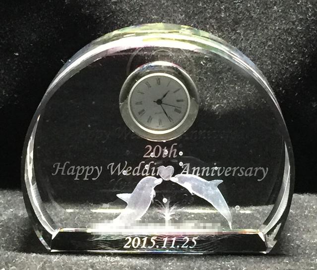 結婚20周年の記念