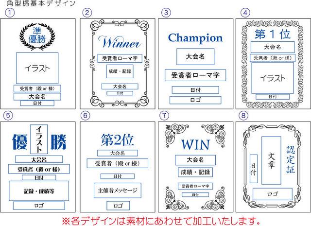 デザイン例 ⇒<A HREF=http://www.best-craft.biz/design/>デザイン集へ</A>