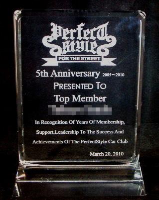 クラブの功労者表彰