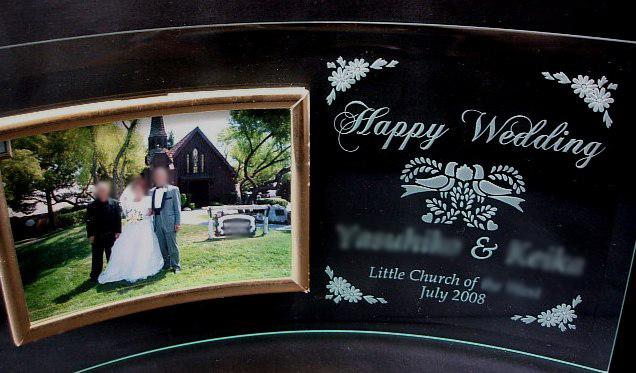 結婚祝いのフォトフレーム(ヨコ型)