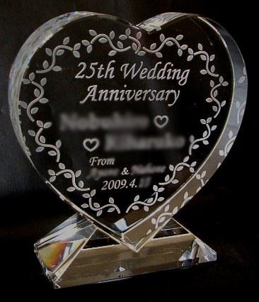 金婚式・銀婚式・結婚記念日などにハートのオーナメント