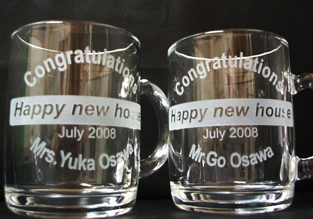 新築・開店祝いの…マグカップ(1個)