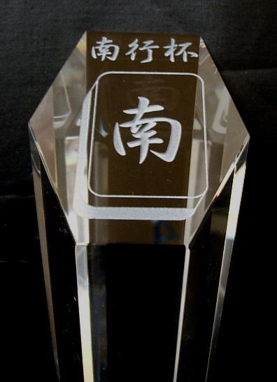オリジナルデザイン彫刻例