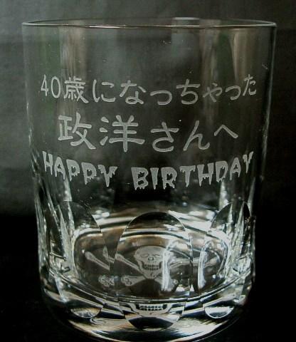 お誕生日などちょっとしたプレゼントに…