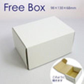このような簡易箱にお入れしてお届けします