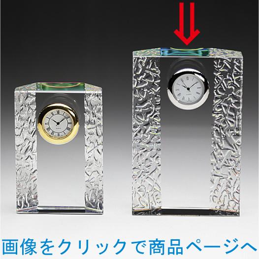 DT-15 クリスタル時計 12cm