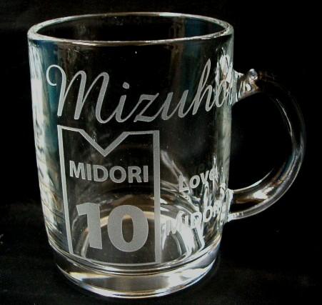 卒業記念のマグカップ