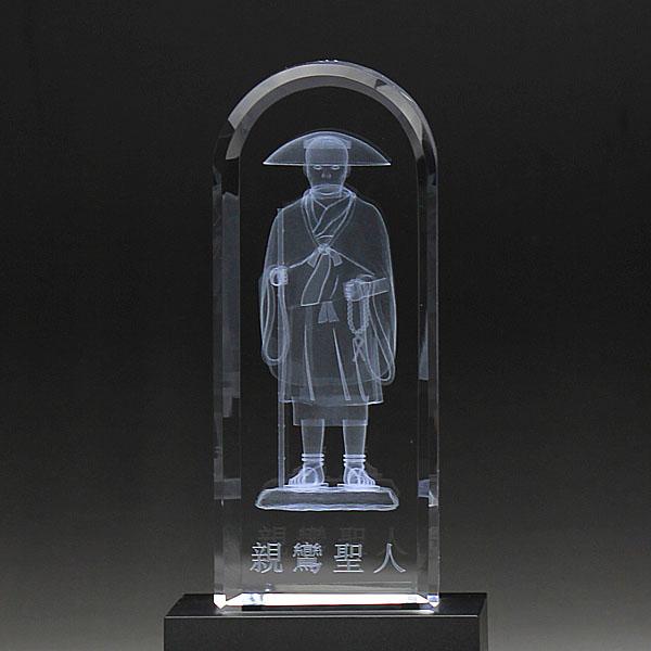 仏像 DB-2 親鸞聖人