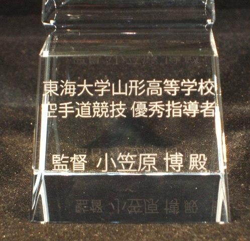 ゴシック体の漢字はこれ鞍に文字数が入ります。