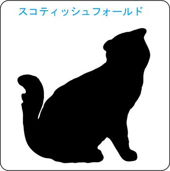 ネコのシルエット…6
