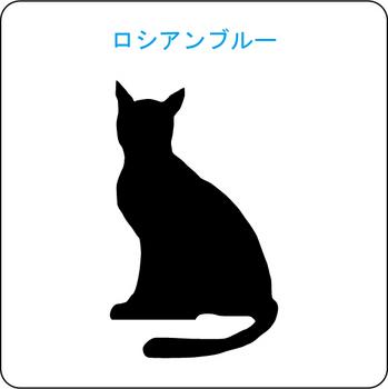 ネコのシルエット…13