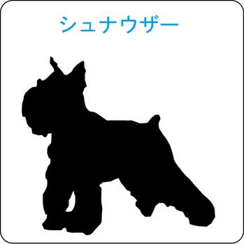 イヌのシルエット…27