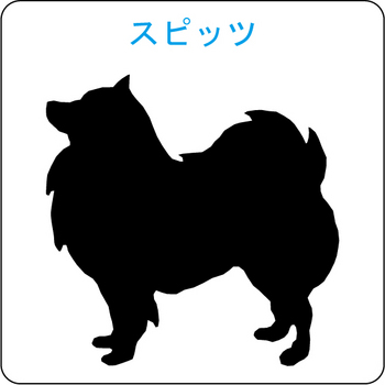 イヌのシルエット…28