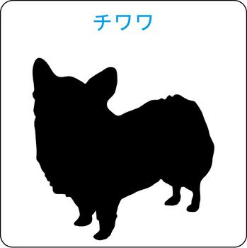 イヌのシルエット…29