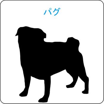 イヌのシルエット…33