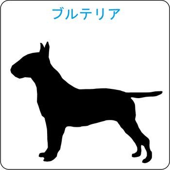 イヌのシルエット…38