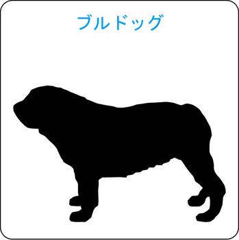 イヌのシルエット…39