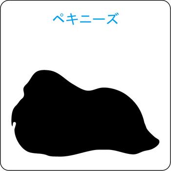 イヌのシルエット…41