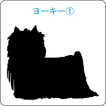 イヌのシルエット…43