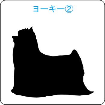 イヌのシルエット…44