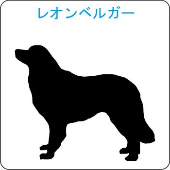 イヌのシルエット…45
