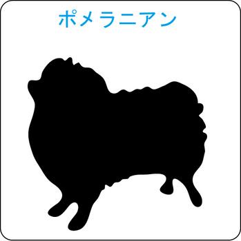 イヌのシルエット…50
