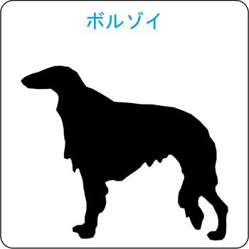 イヌのシルエット…51