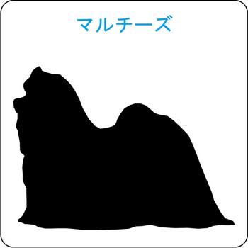 イヌのシルエット…52