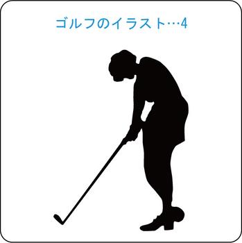 ゴルフのイラスト(4)