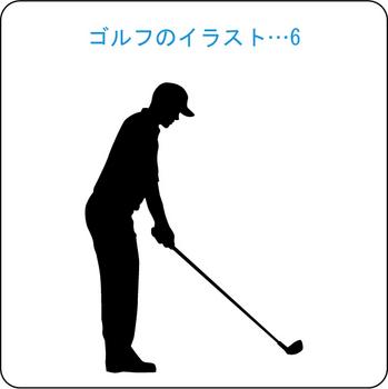 ゴルフのイラスト(6)