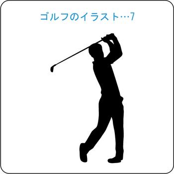 ゴルフのイラスト(7)