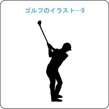 ゴルフのイラスト(9)