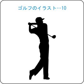 ゴルフのイラスト(10)