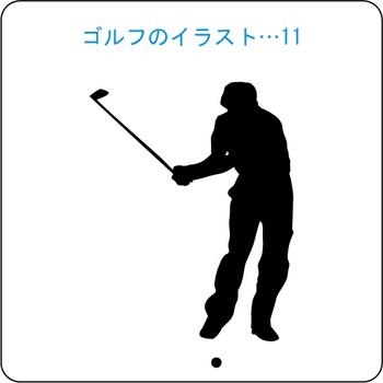 ゴルフのイラスト(11)
