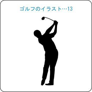 ゴルフのイラスト(13)