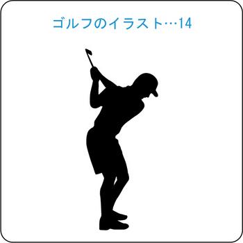 ゴルフのイラスト(14)