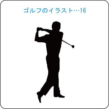 ゴルフのイラスト(16)