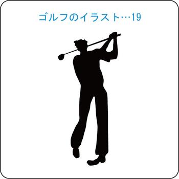 ゴルフのイラスト(19)