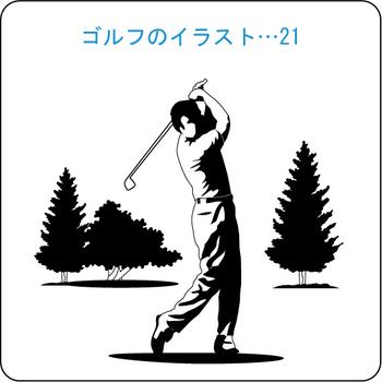 ゴルフのイラスト(21)