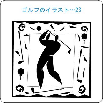 ゴルフのイラスト(23)
