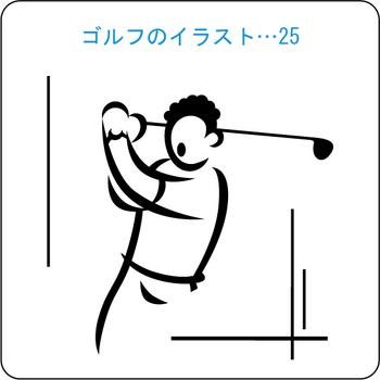 ゴルフのイラスト(25)