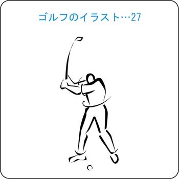 ゴルフのイラスト(27)