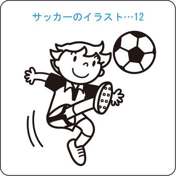 サッカーのイラスト(12)