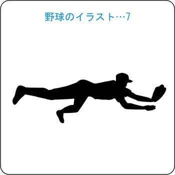野球・ソフトボールのイラスト(7)