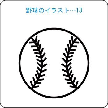 野球・ソフトボールのイラスト(13)