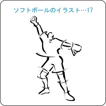 野球・ソフトボールのイラスト(17)