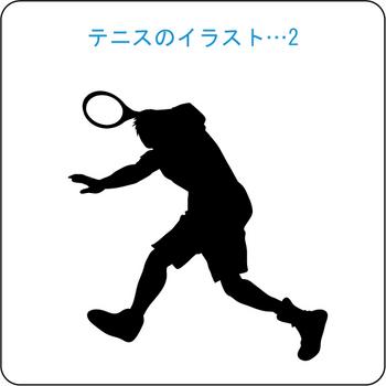 テニス-2